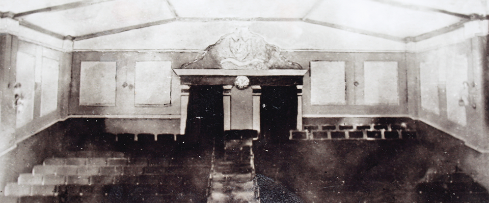 Regal Cinema youghal old interior image