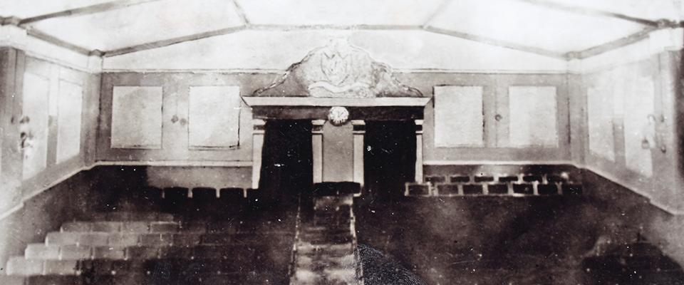 Regal Cinema youghal old interior image